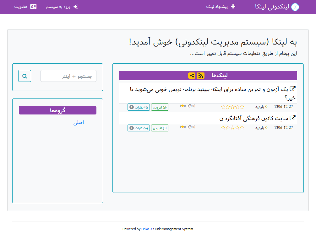 http://download.aftab.cc/products/linka/screenshots/linka3_screenshot1.png